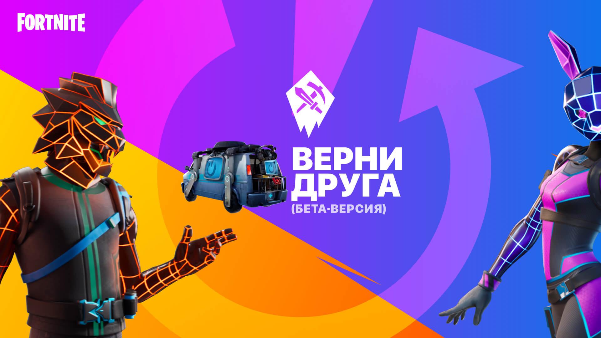 1920 1080 Russian