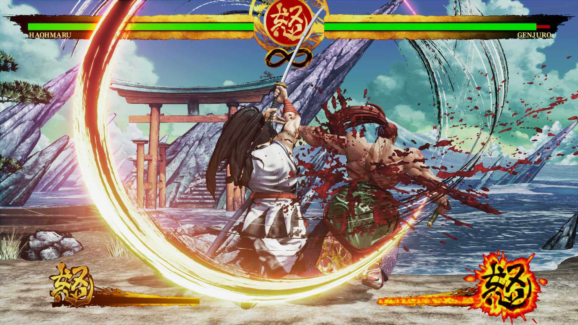 Samurai Shodown PC ps4, xboxOne, Stadia, NSwitch,