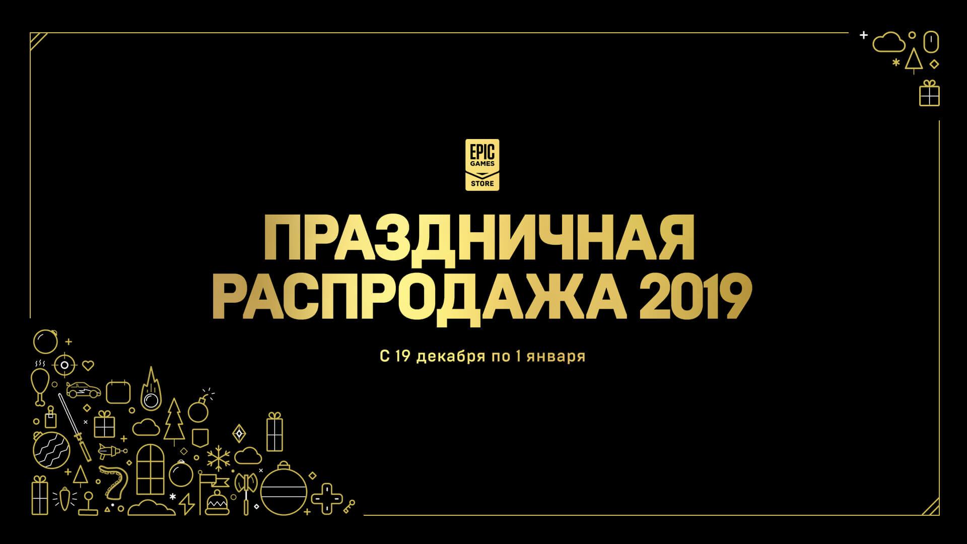 Распродажа 2019 лучший кэшбэк в россии