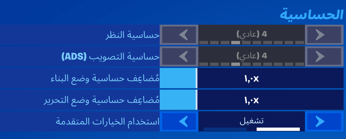 Arabic1.png