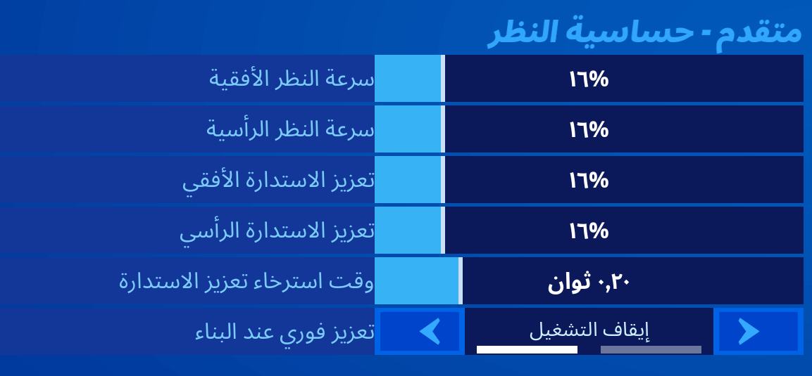Arabic2.png