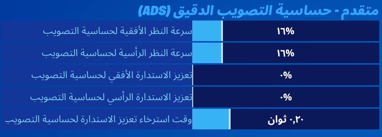Arabic3.png