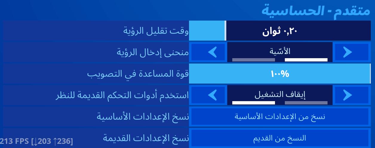 Arabic4.png