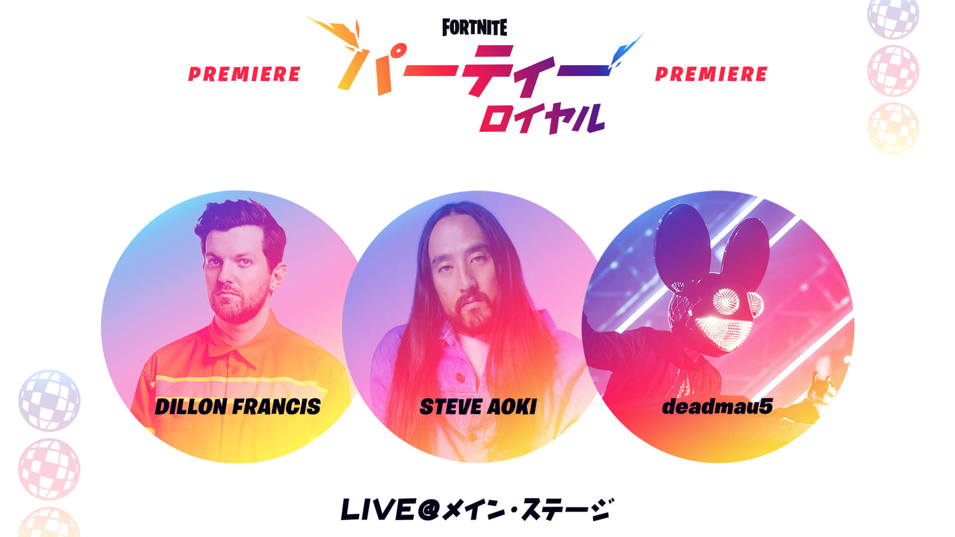 JP_12PR_Premiere_Reveal_deadmau5_Social.jpg