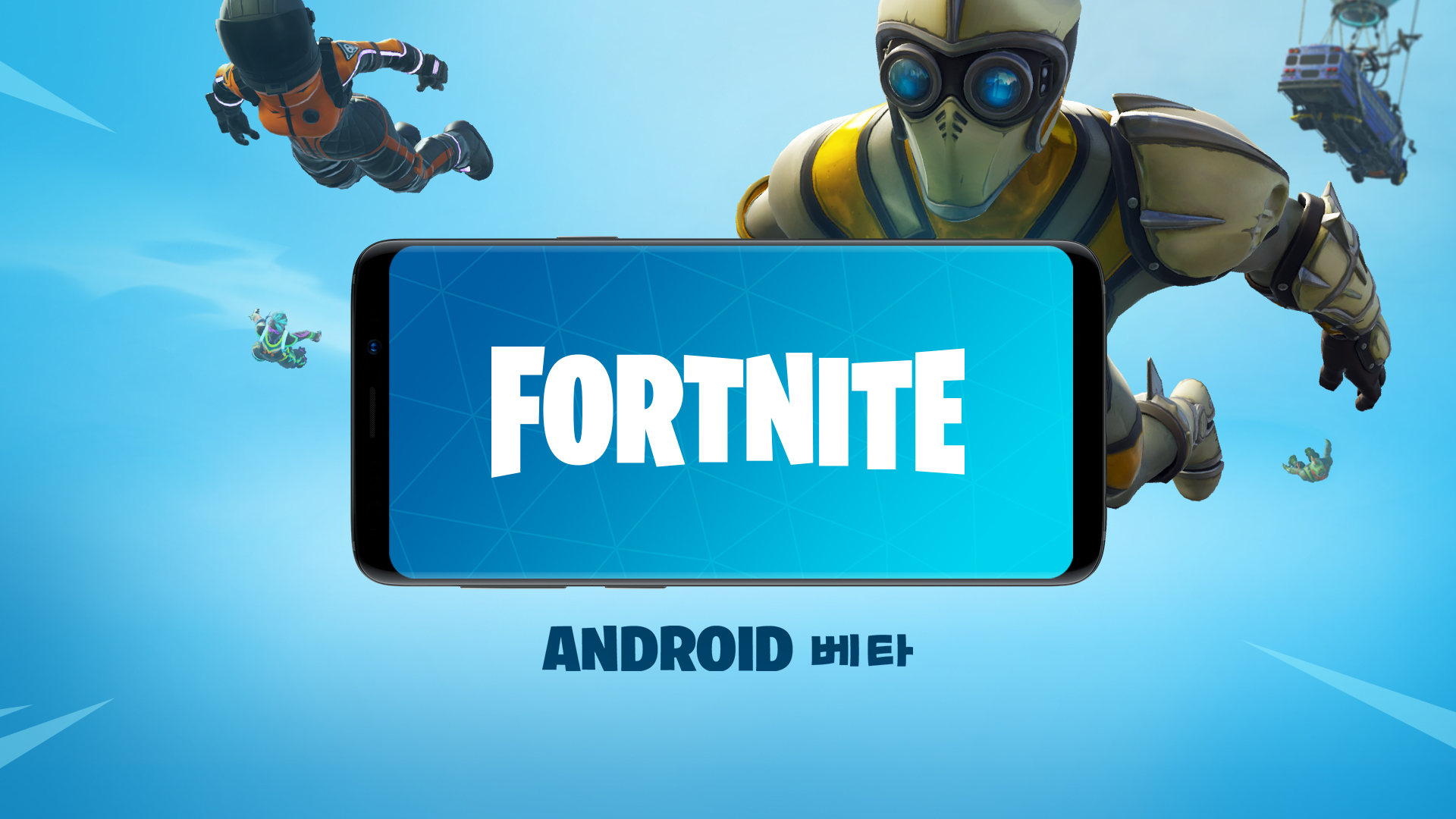 KO_Android-Beta_YouTube-Thumb.jpg