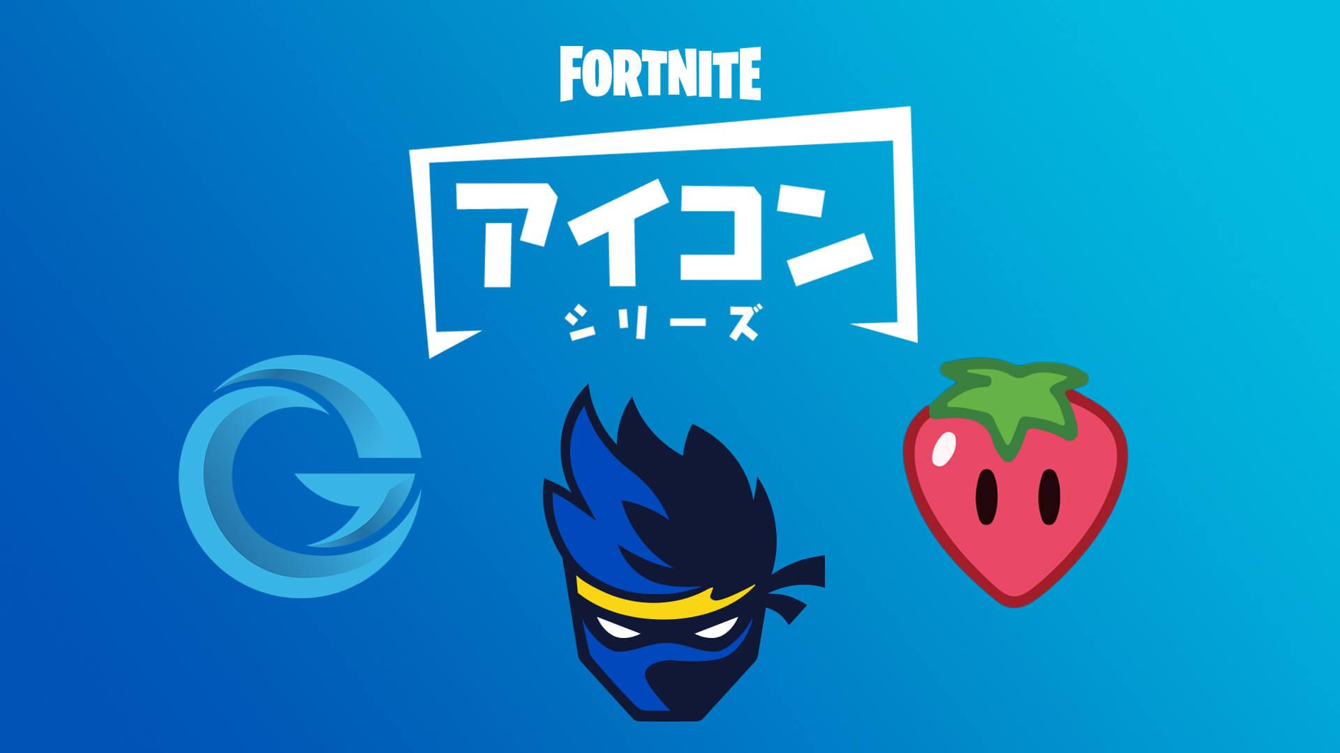 JP_Logos.jpg