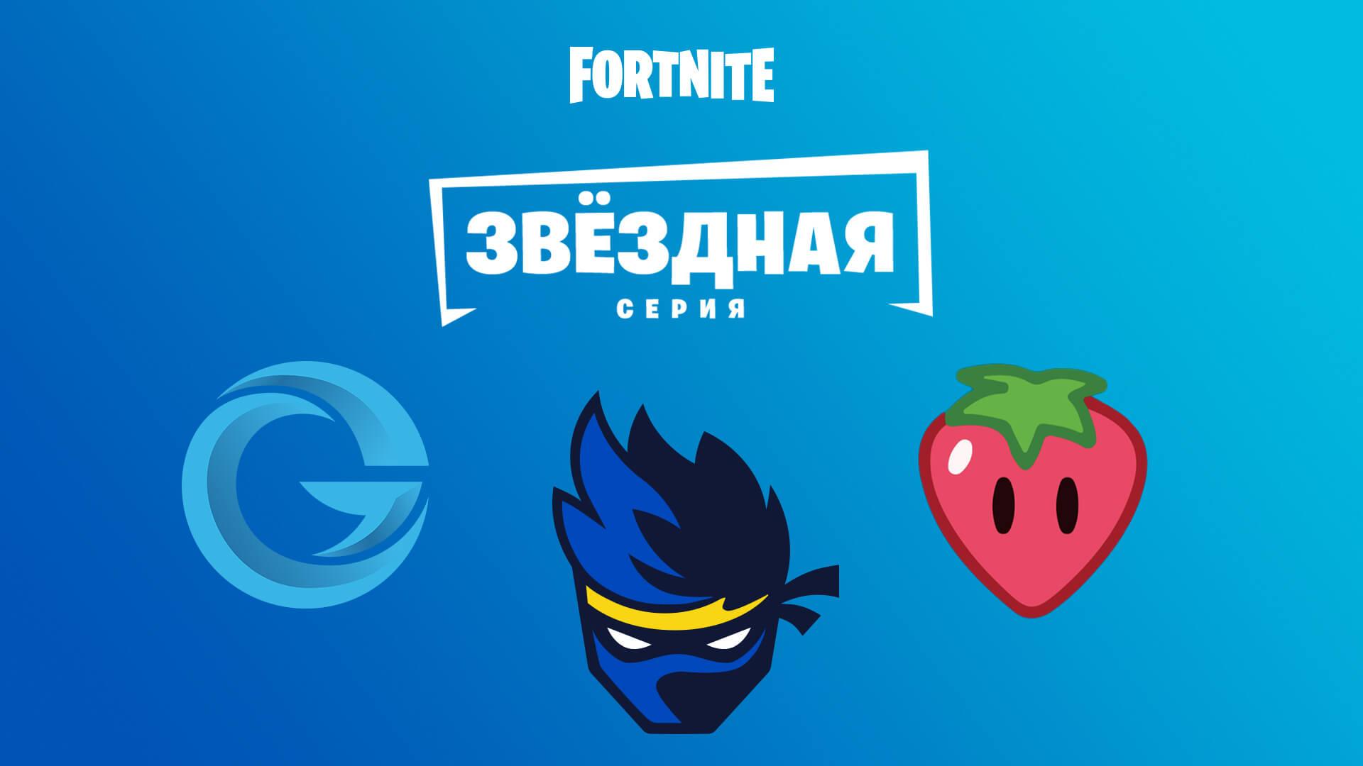 RU_Logos.jpg