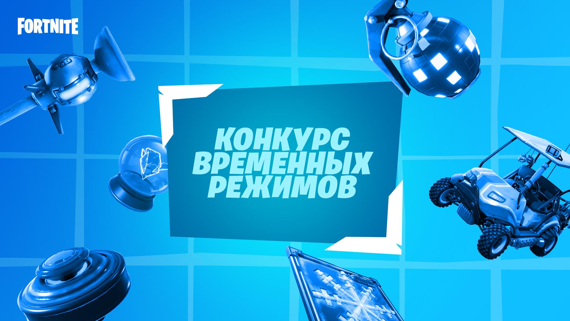 RU_08CM_Social_LTM-Creator-Contest_Social.jpg