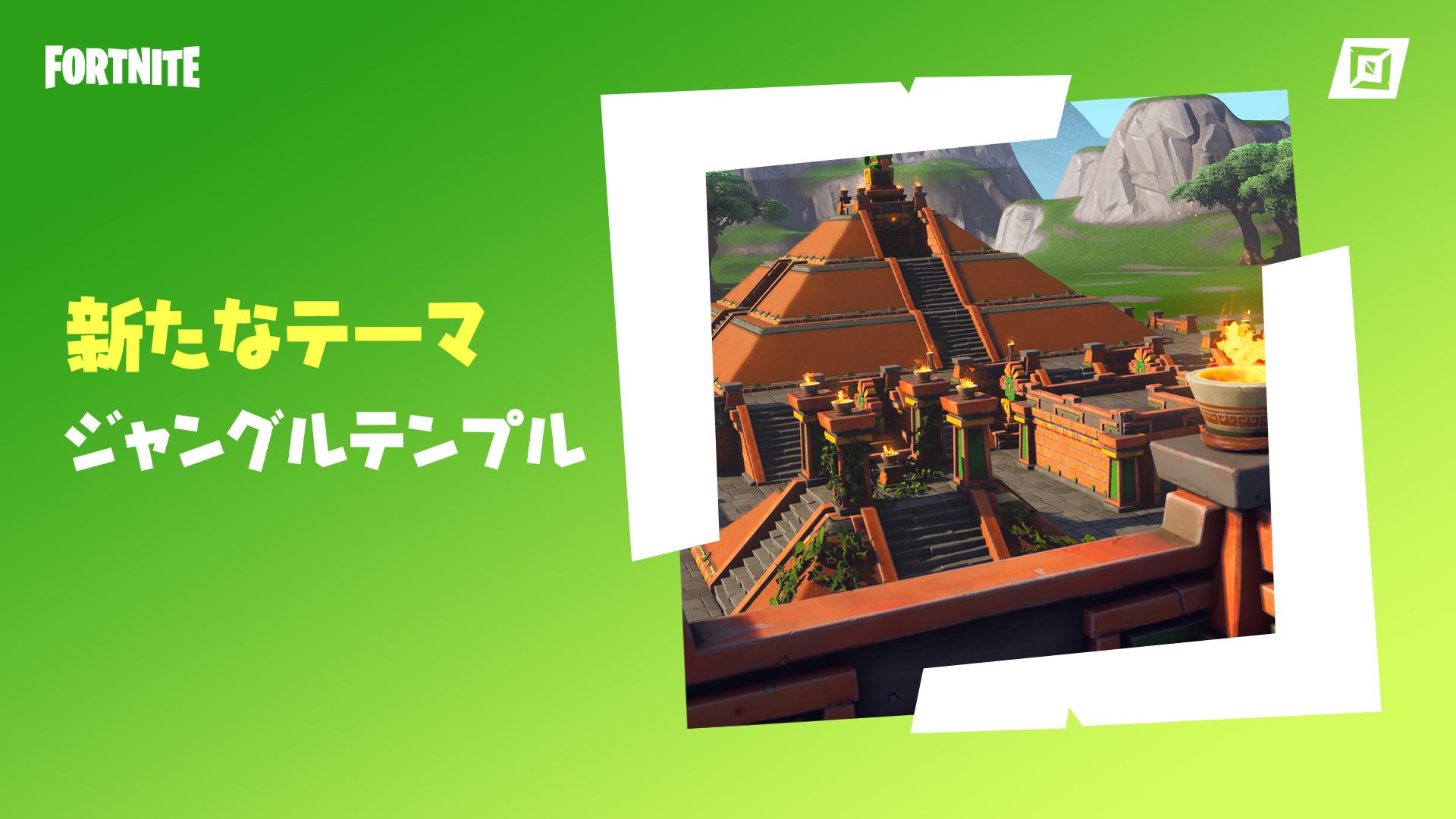 JP_08CM_Theme_JungleTemple_Social.jpg