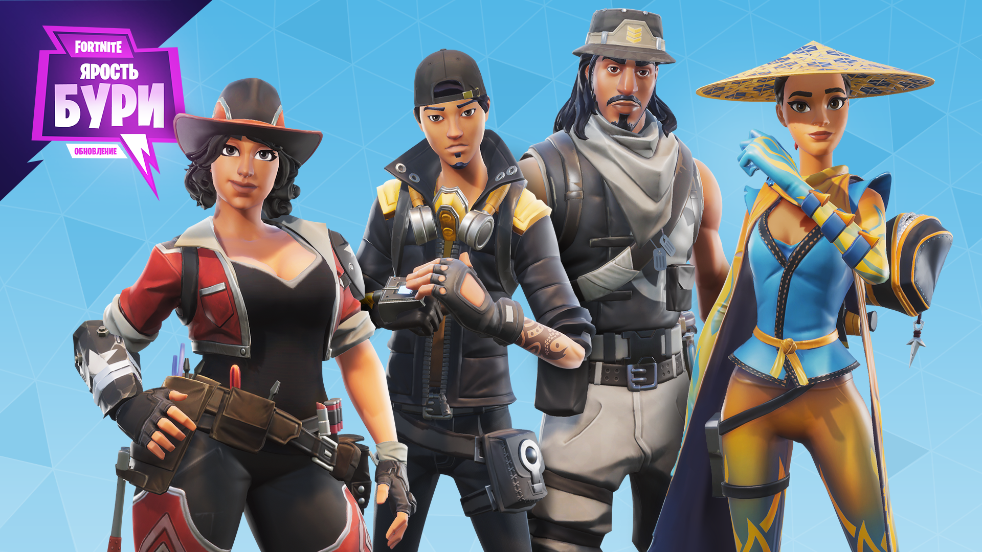 Fortnite%2Fblog%2Fsurvive-the-storm---release-notes%2FRUS_New-Hereos-1920x1080-8f0a40123a3f8c12406ae8ca510355aa85ce7517