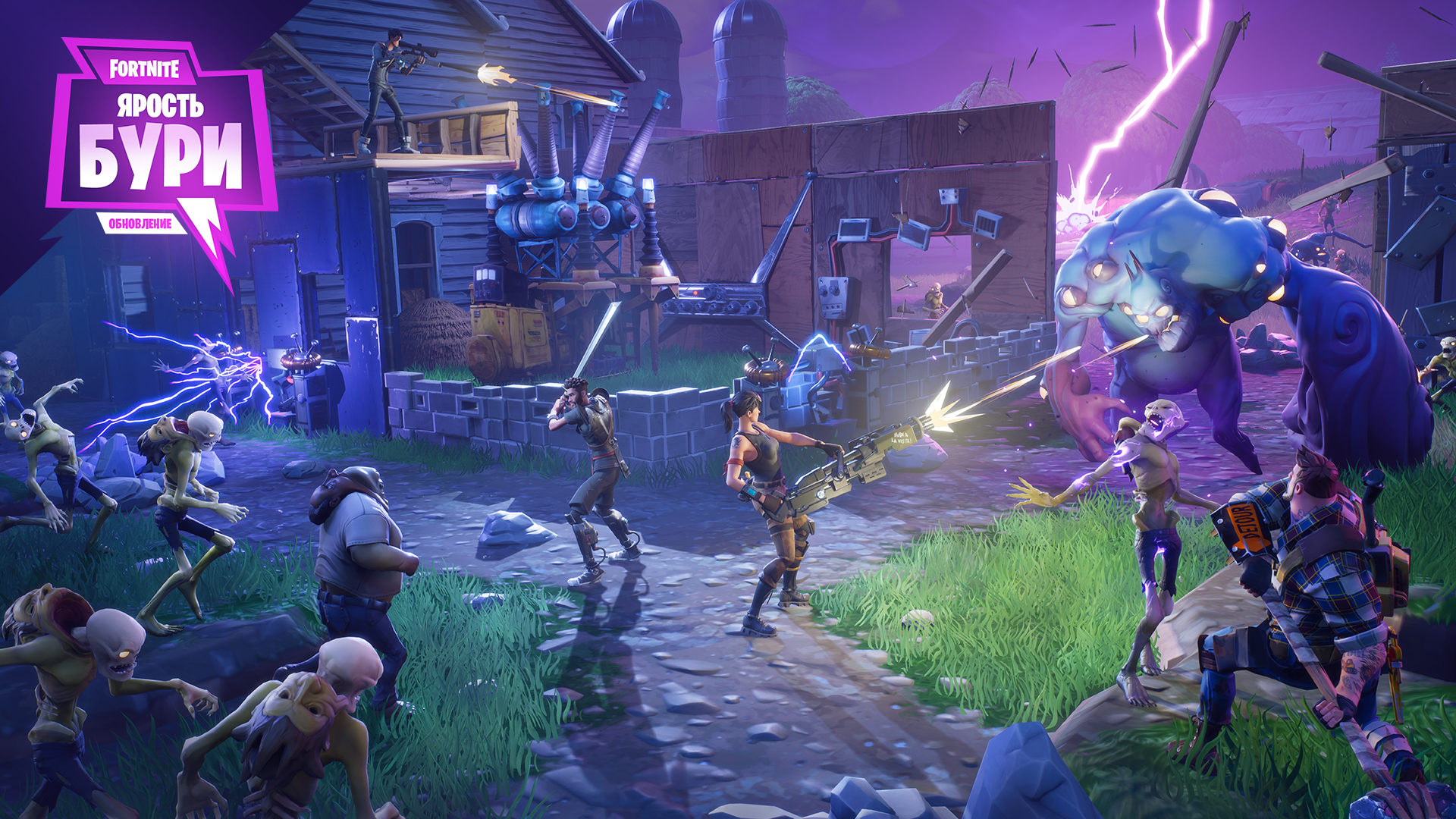 Fortnite%2Fblog%2Fsurvive-the-storm---release-notes%2FRUS_Survivor-Mode-Gameplay-1920x1080-7d5a39dc46b186564ca57df2808fc6a0a99a6b4a