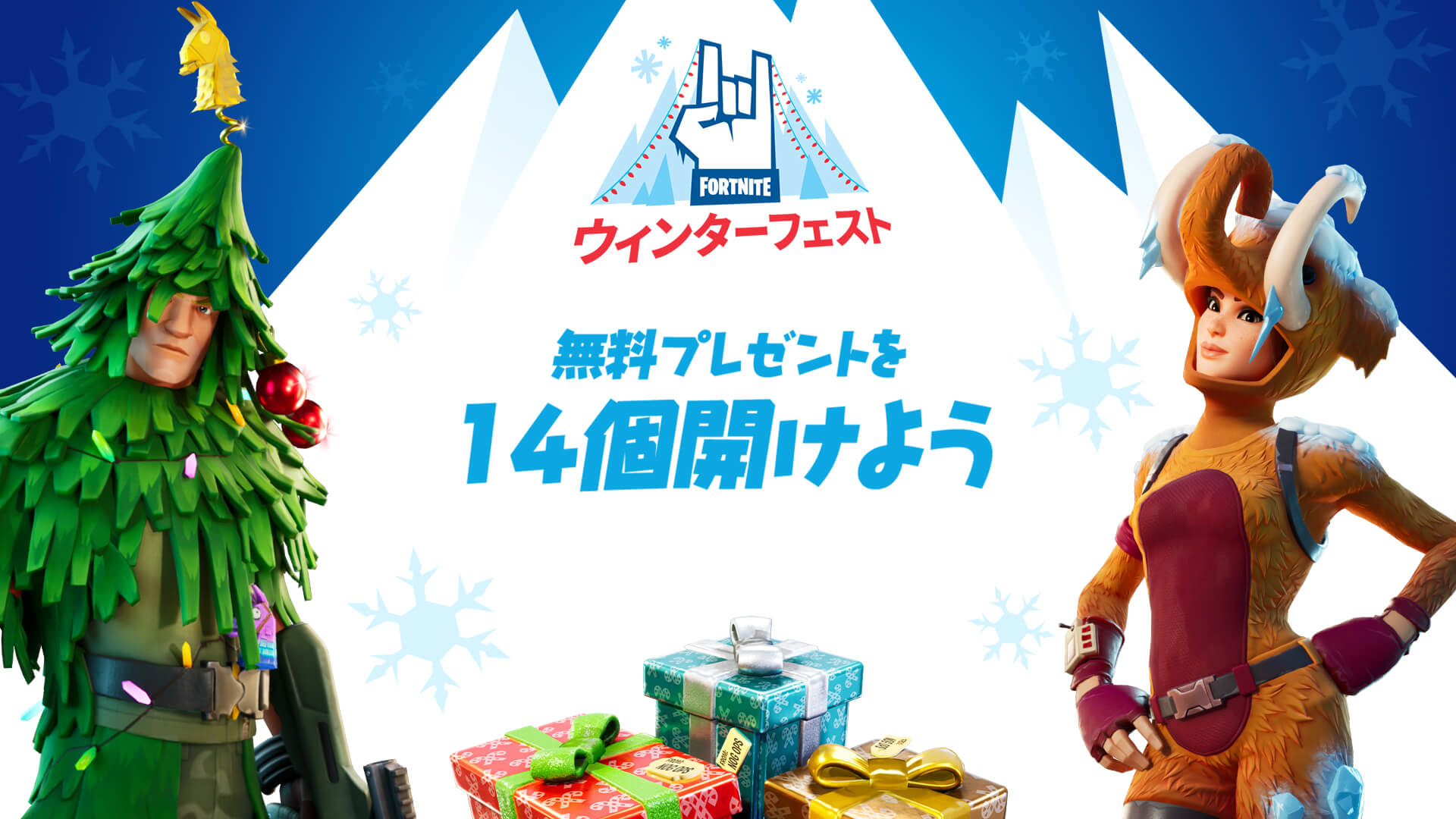 JP_11BR_WinterFest_Announce_Social.jpg