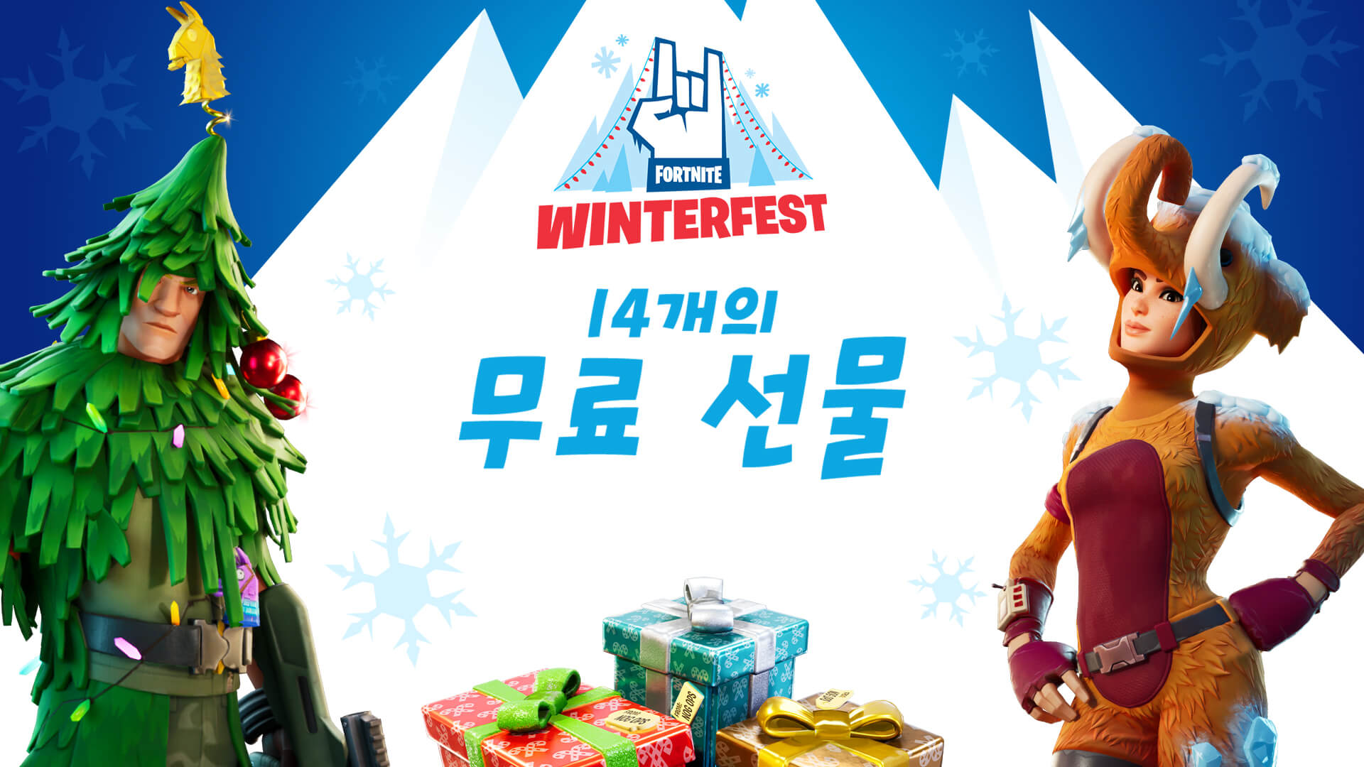 KR_11BR_WinterFest_Announce_Social.jpg