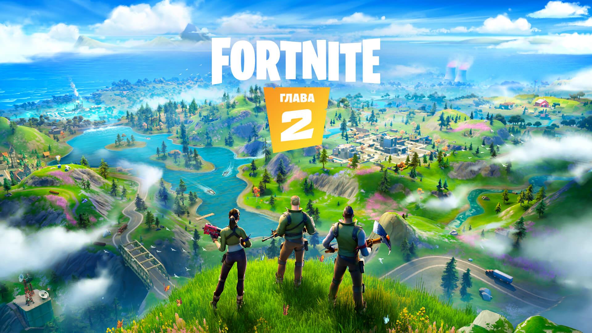 Fortnite играйте бесплатно официальный сайт Epic Games