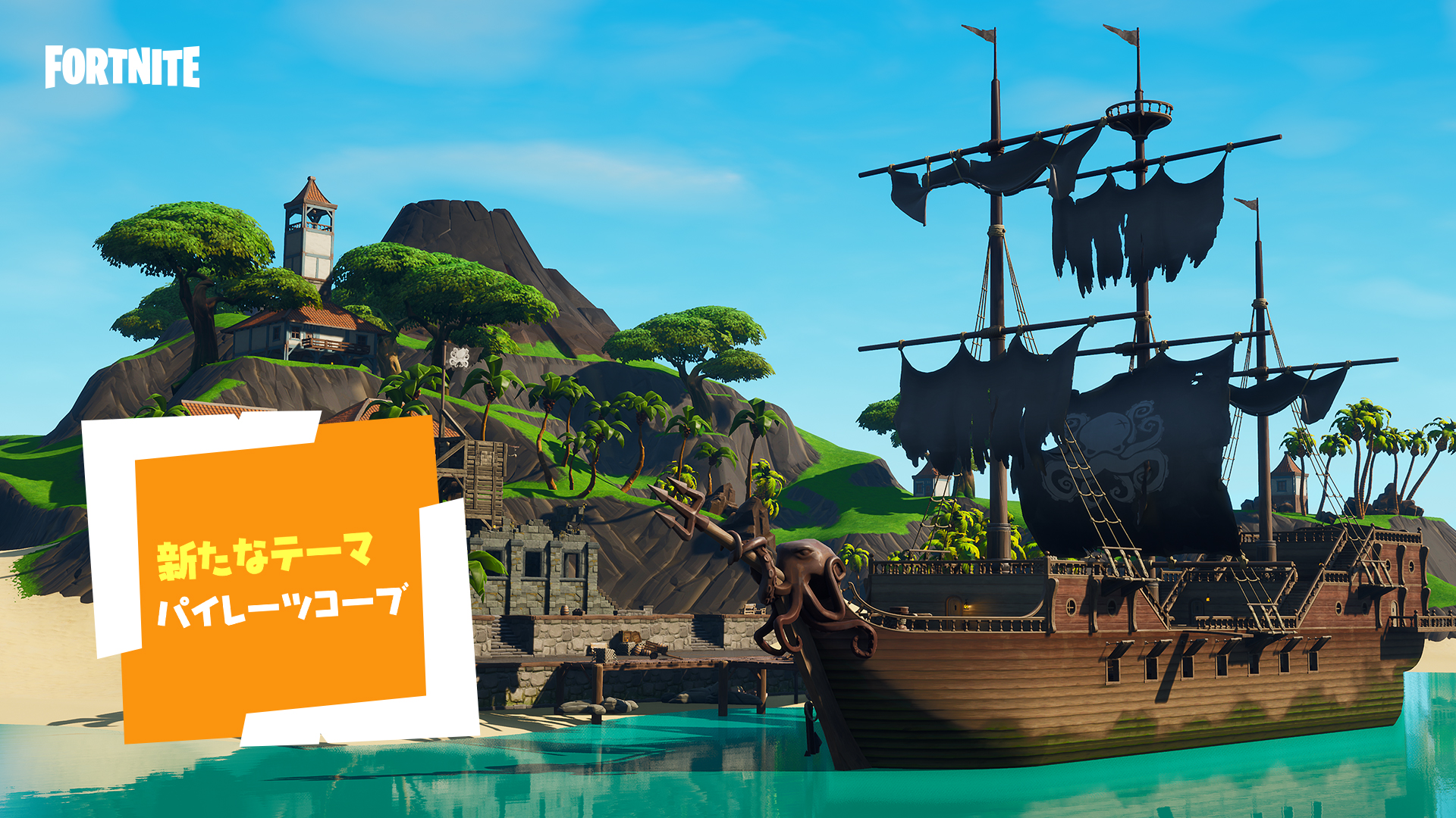 JP_08CM_Theme_PirateCove_Social.jpg