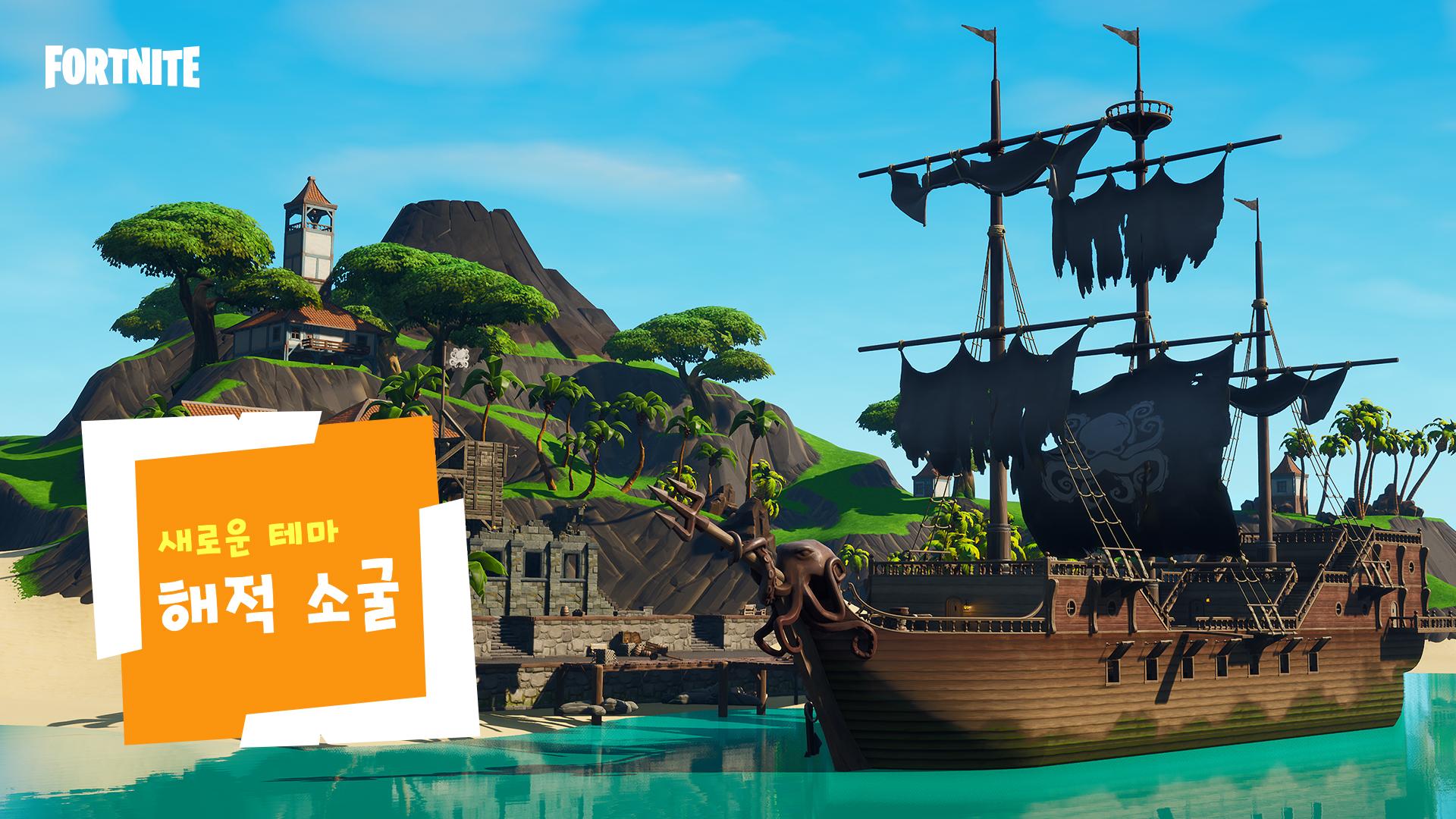 KR_08CM_Theme_PirateCove_Social.jpg
