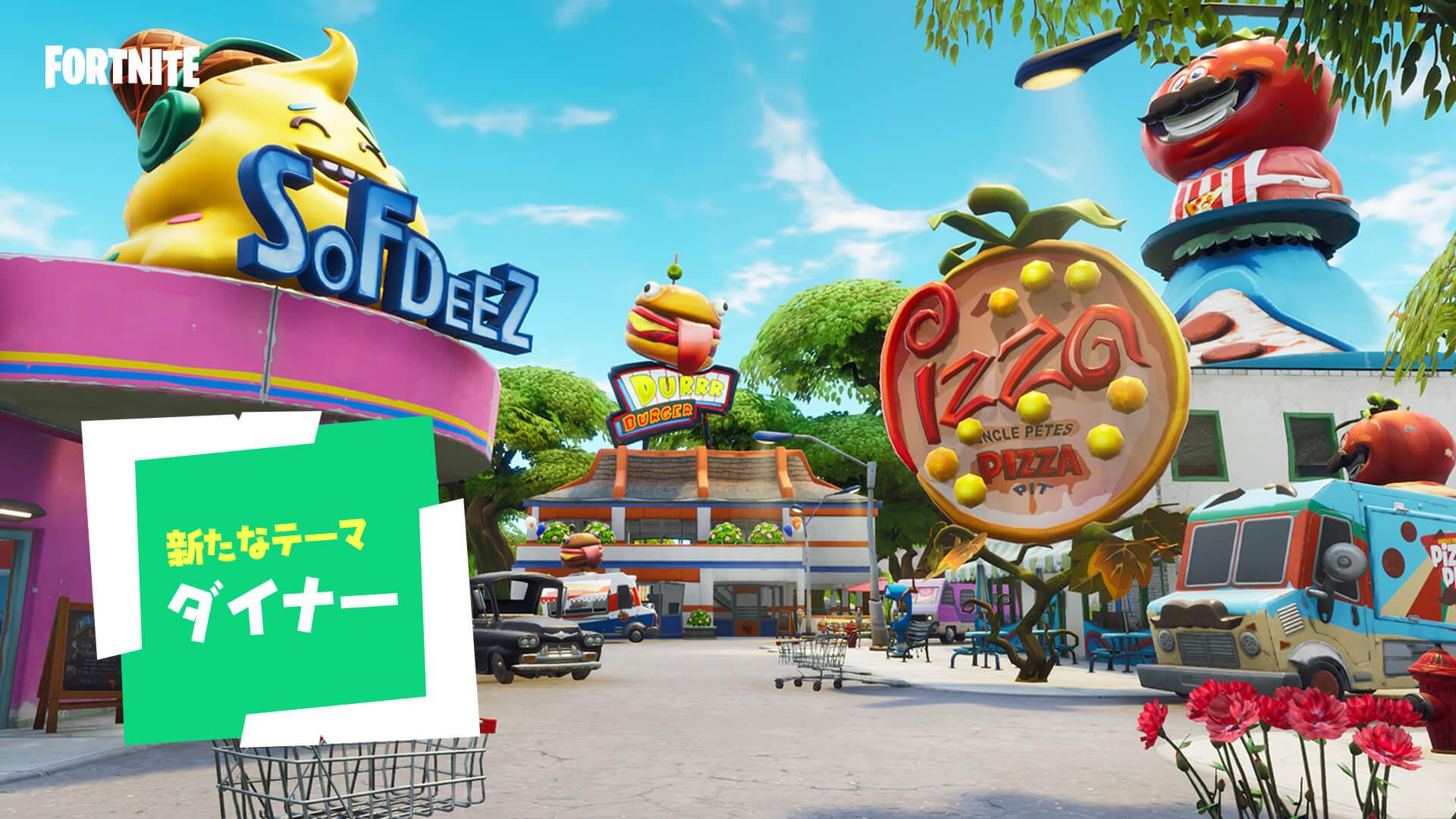 JP_08CM_Theme_Diner_Social-.jpg