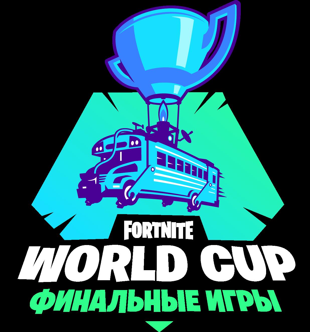 Fortnite leaderboards world cup