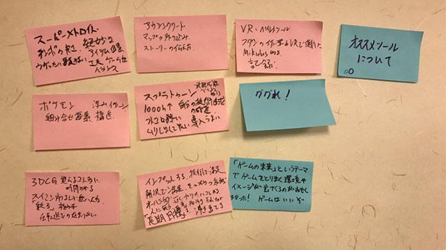 Loc-Japanese%2Fblog%2F002-640x360-054eb684da106861c9333047458ac7c56a6e36b1