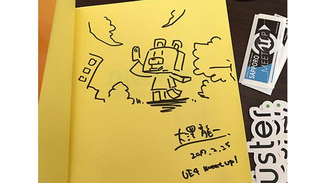 Loc-Japanese%2Fblog%2F003-640x360-611bb7ebae86c92bc57767790d29a4d7119d40ad