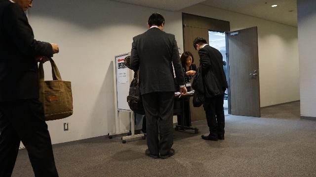 横浜情報文化センターの大会議室