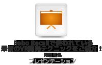 Robo Recallで使われている | 最新のVR開発テクニックをご紹介!