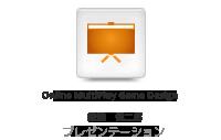Online MultiPlay Game Design
