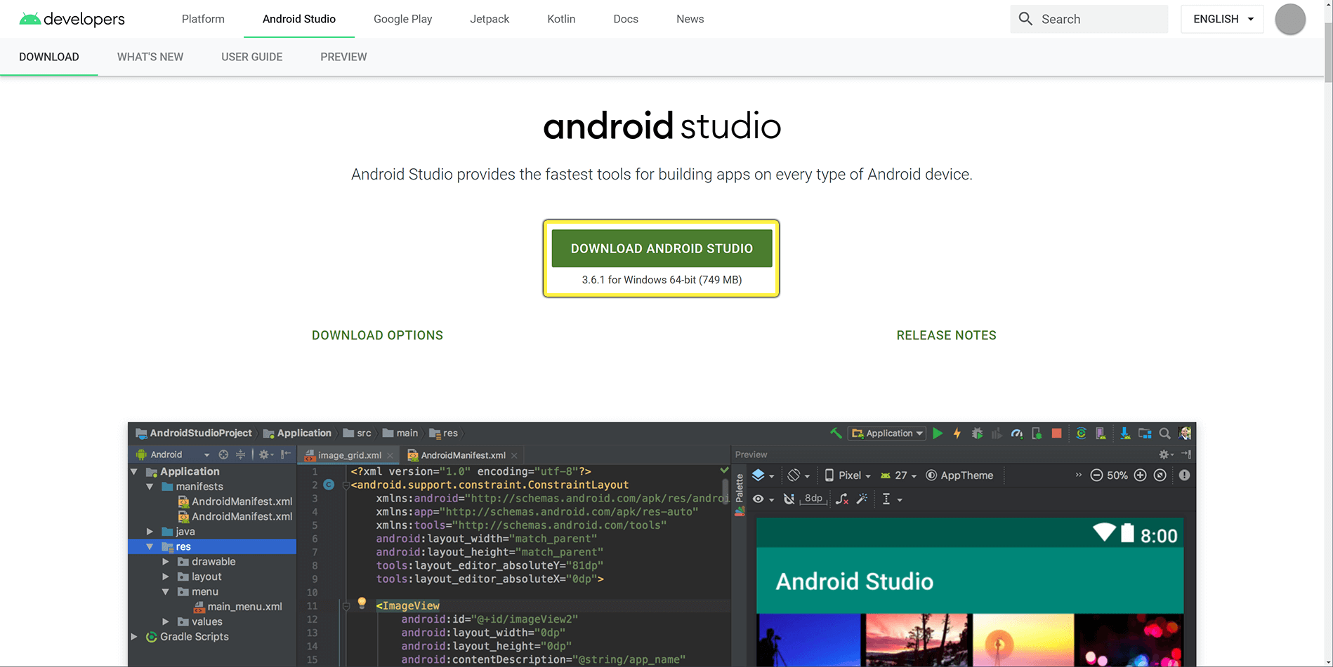 TechBlog_AndroidStudio_Download.png