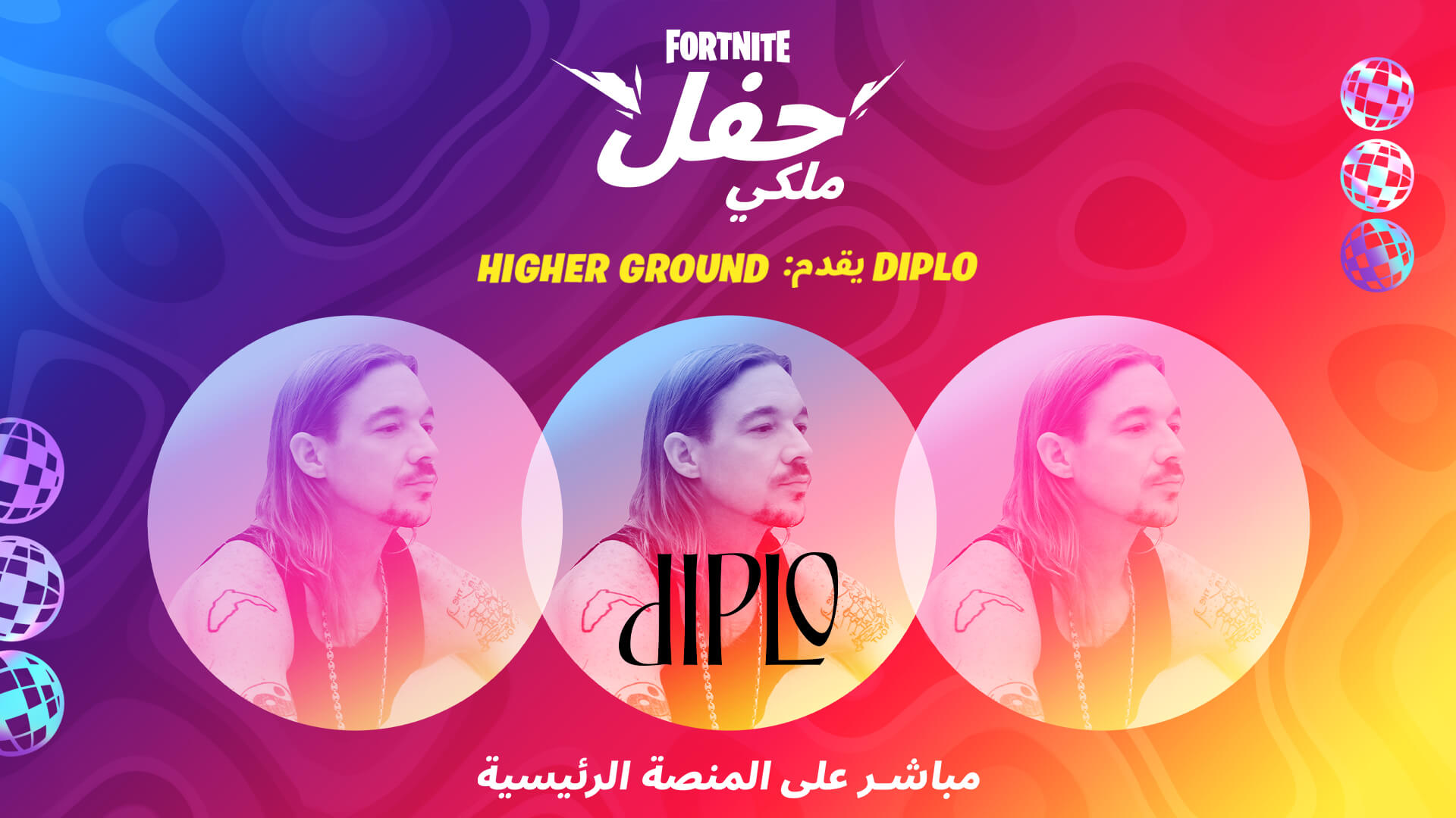 AR 13PR Diplo HigherGround Announce Social