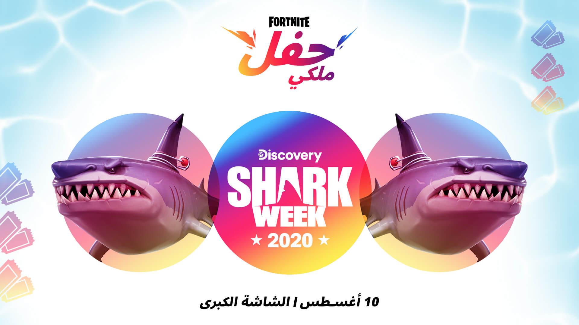 AR 13PR SharkWeek Announce Social