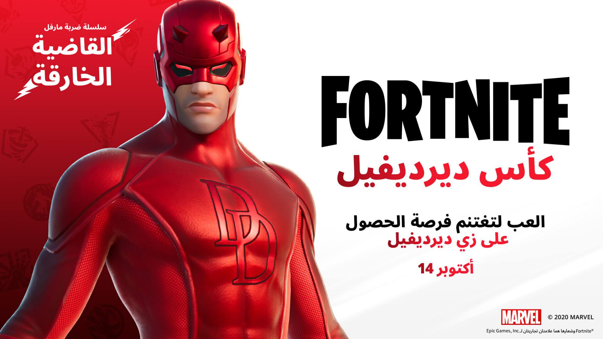 AR 14BR Competitive MarvelSuperSeries DaredevilCup Social