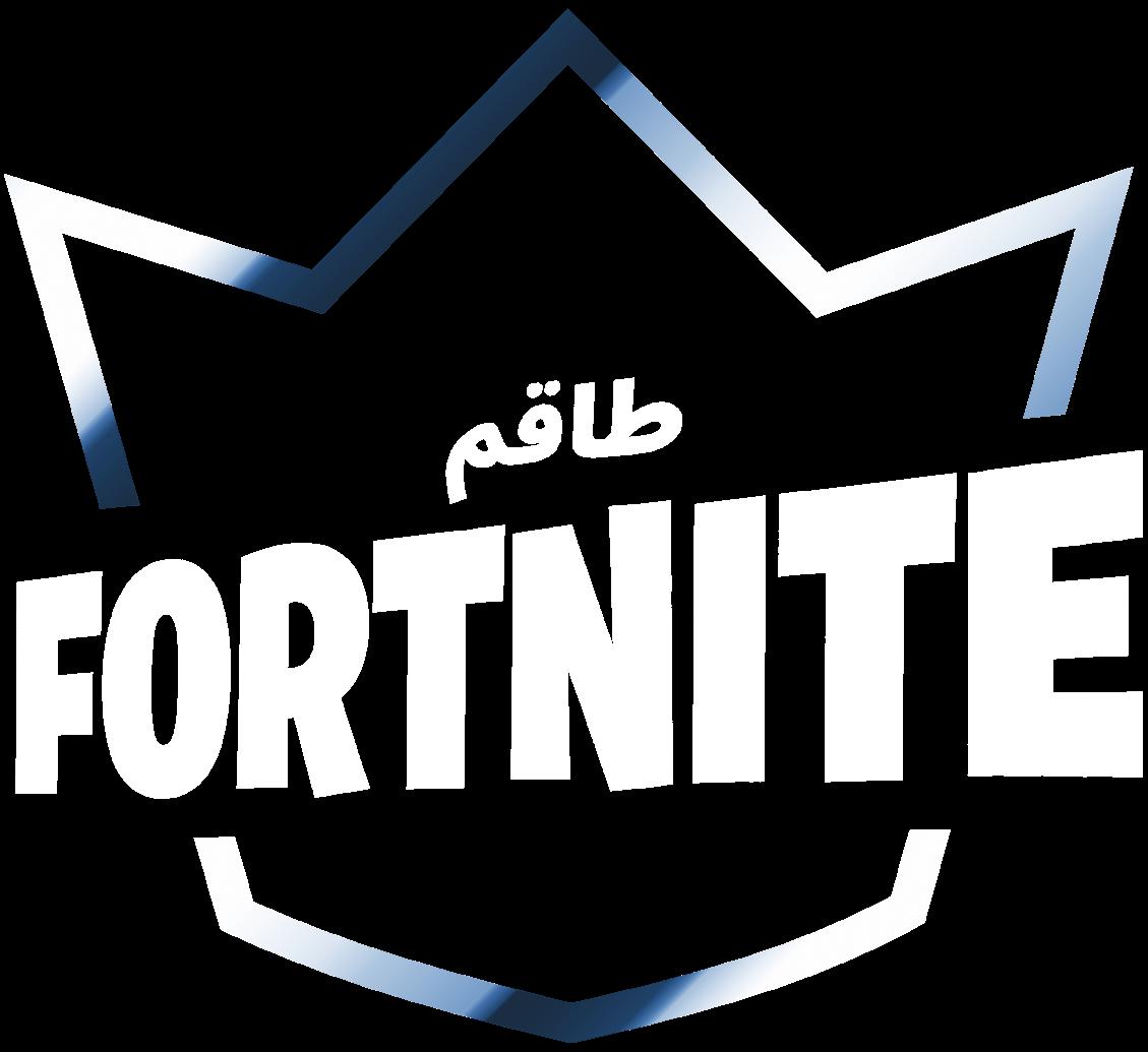 طاقم Fortnite