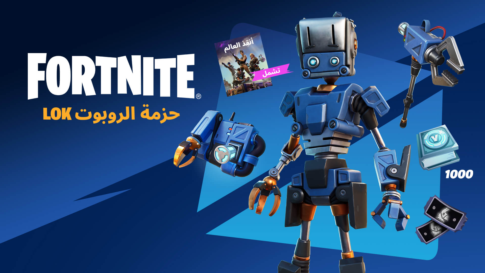 Ar Fortnite Save The World Lok Bot Pack