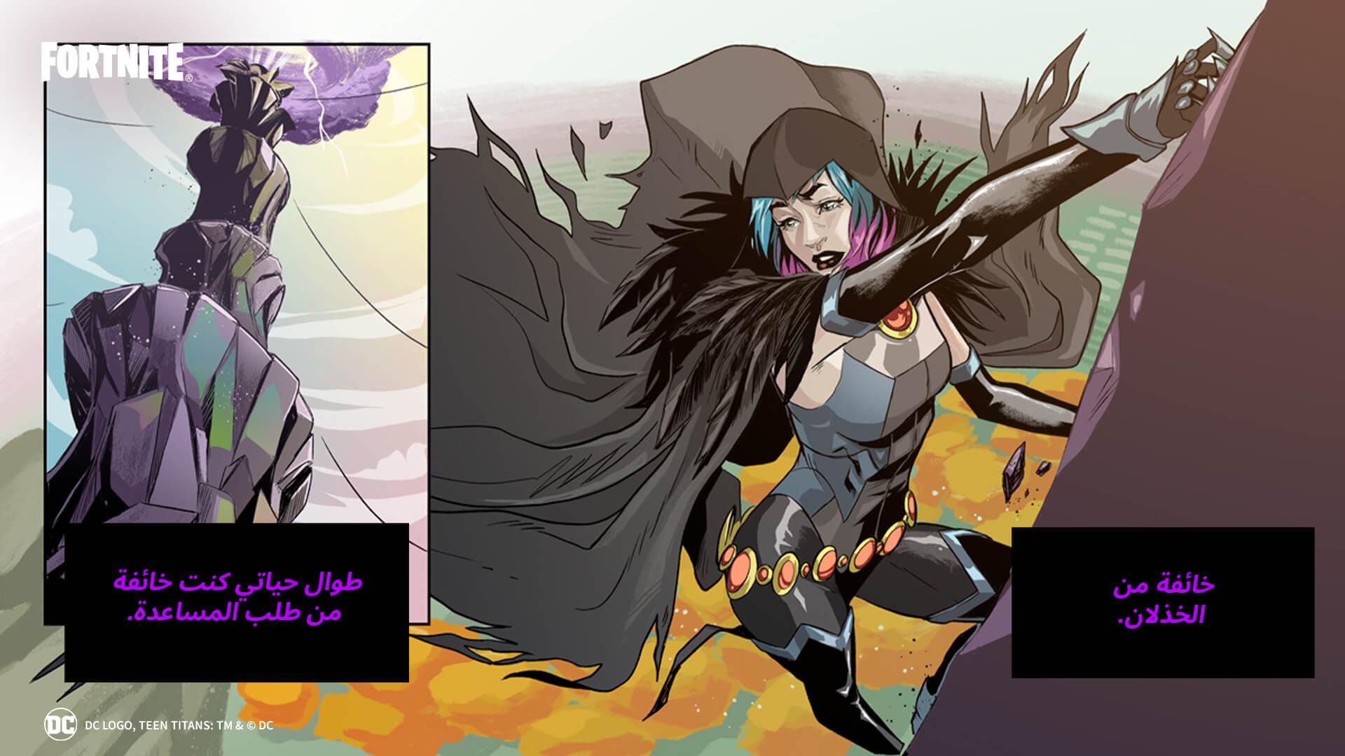AR Raven BeastBoy S16 01 Social 1920x1080 1