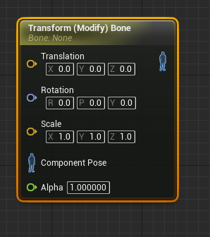Transform Modify Bone Window