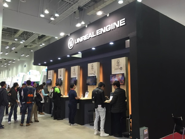 Unreal Engine at G-STAR 2015