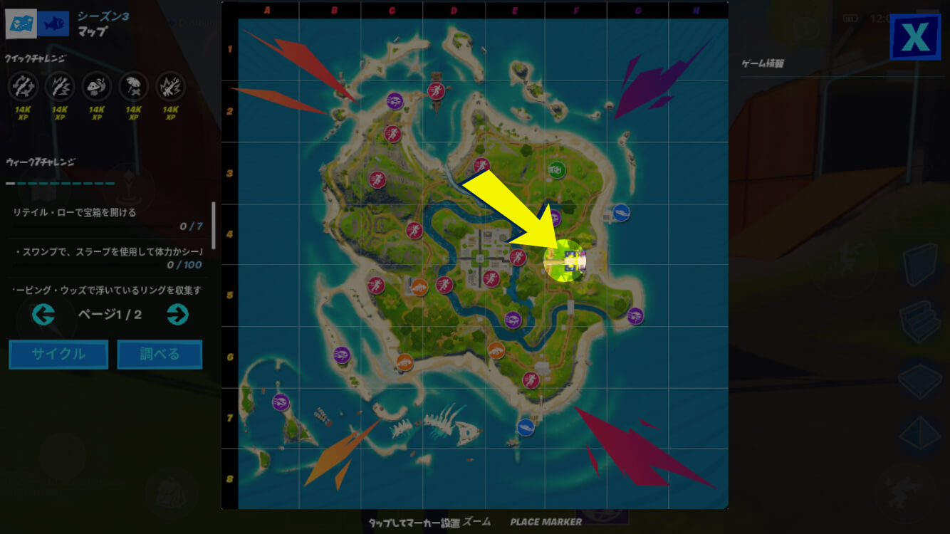 FN PR JP Map IphoneSE