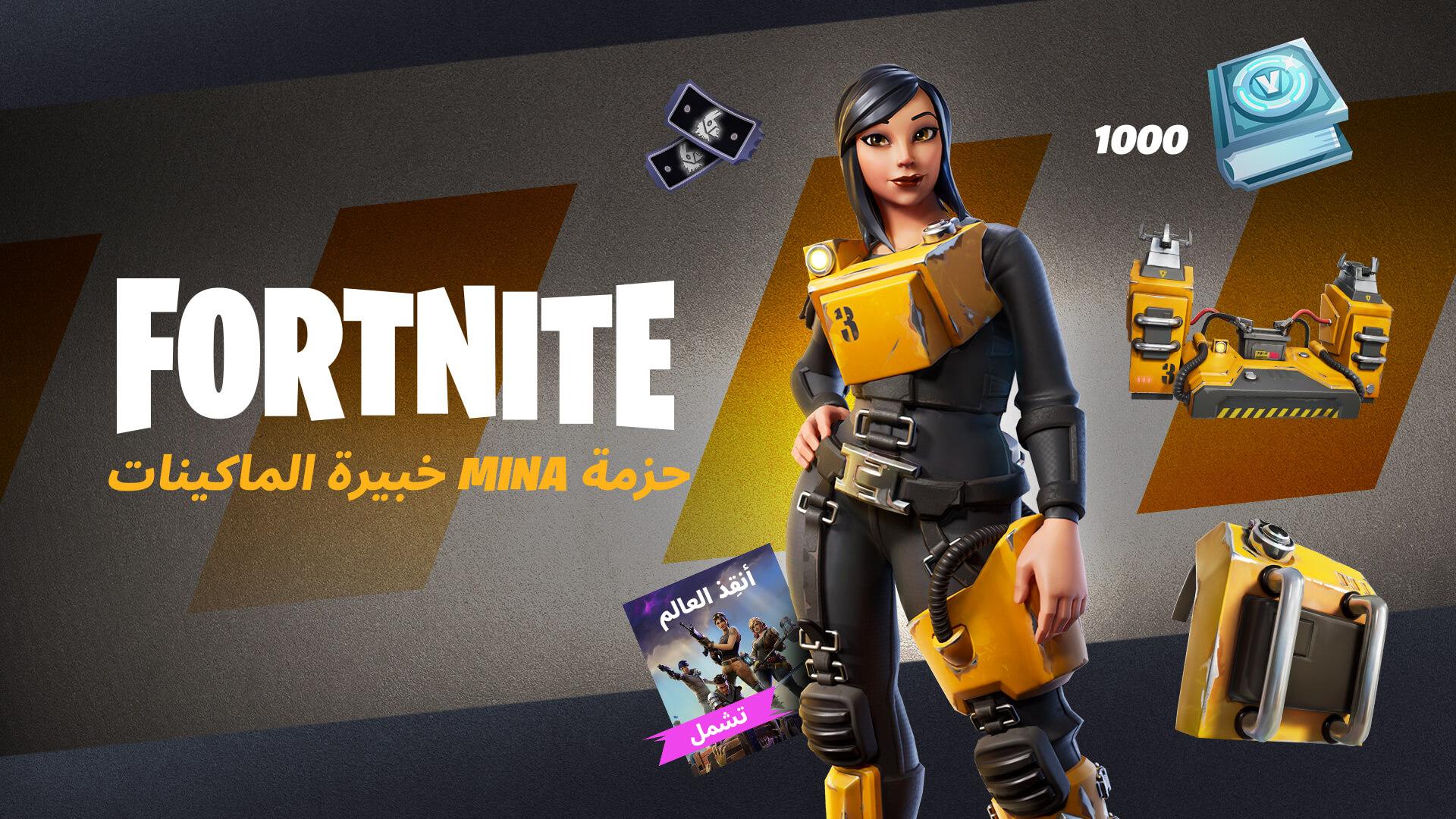 Fortnite Save the World Machinist Mina Pack