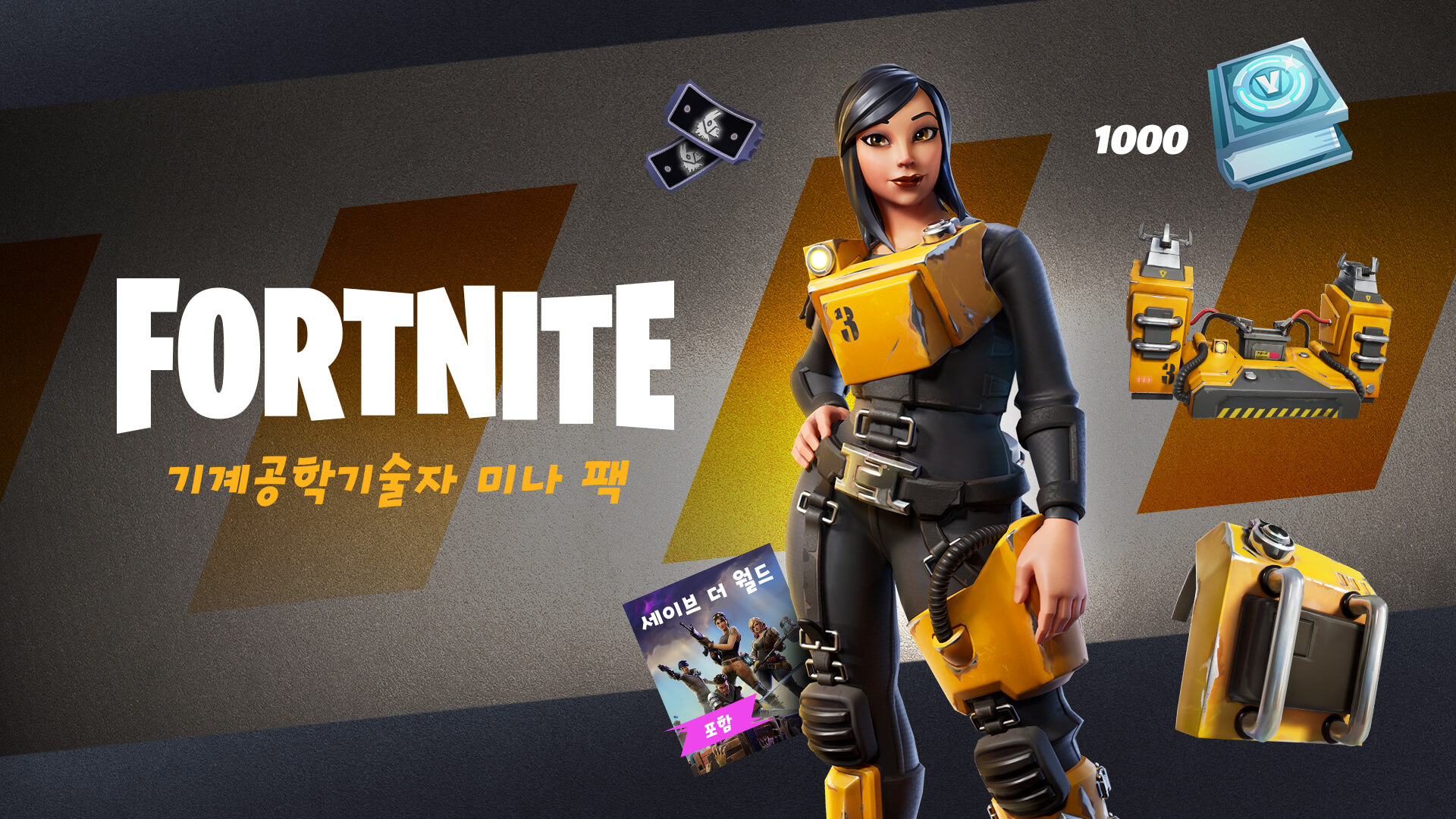 Fortnite Save The World Machinist Mina Pack KR