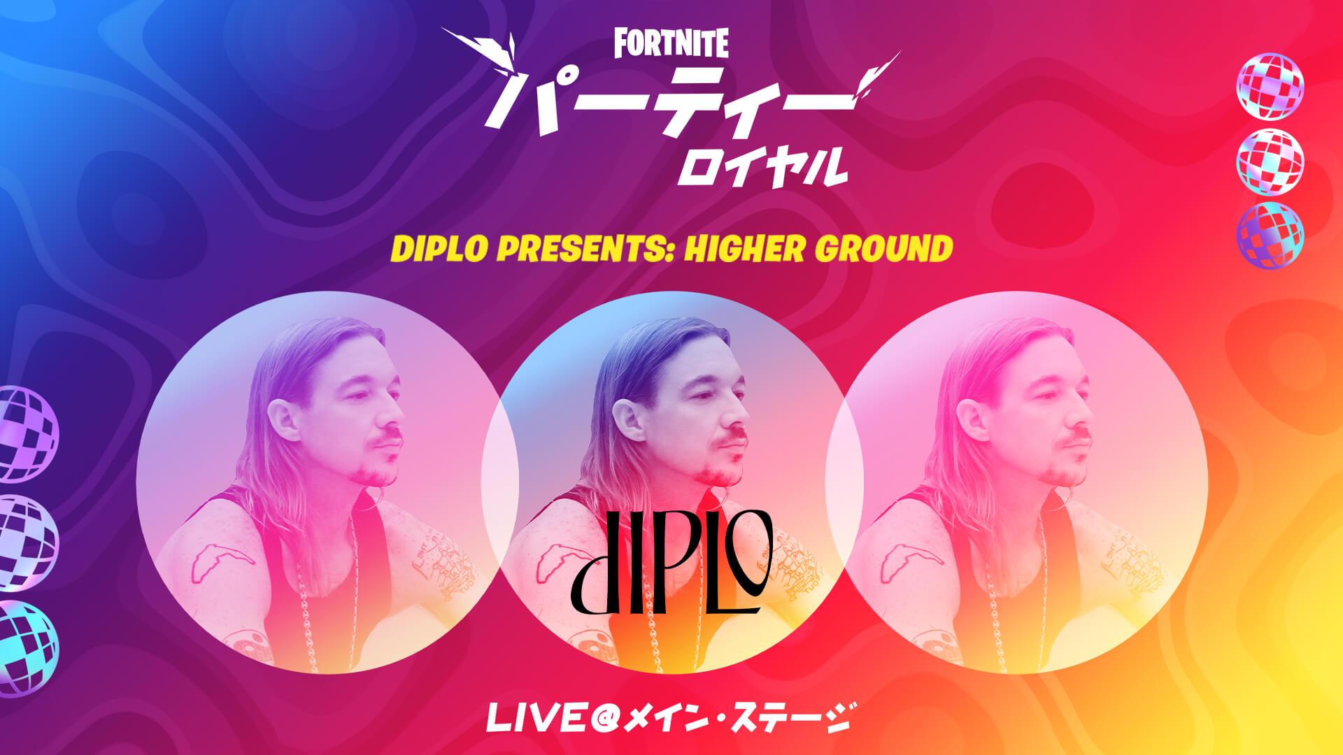 JP 13PR Diplo HigherGround Announce Social