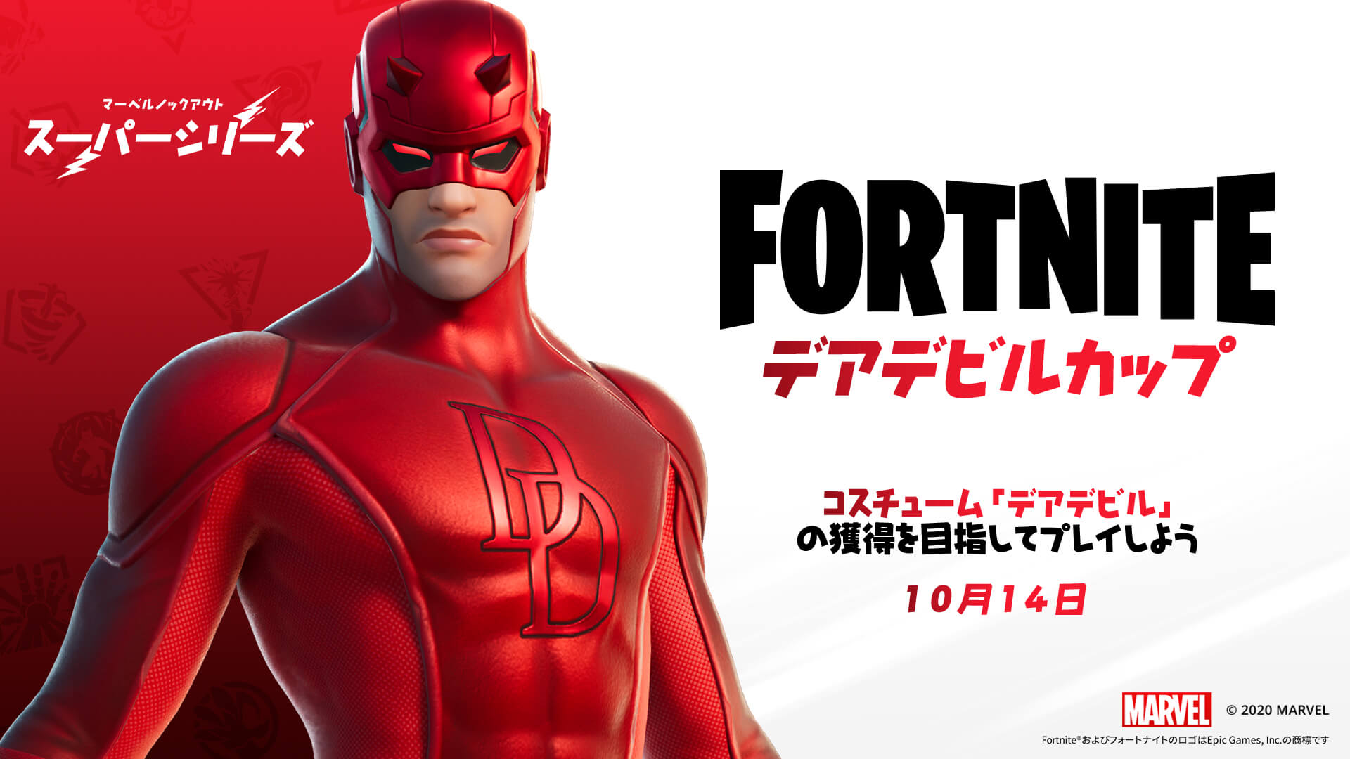 JP 14BR Competitive MarvelSuperSeries DaredevilCup Social