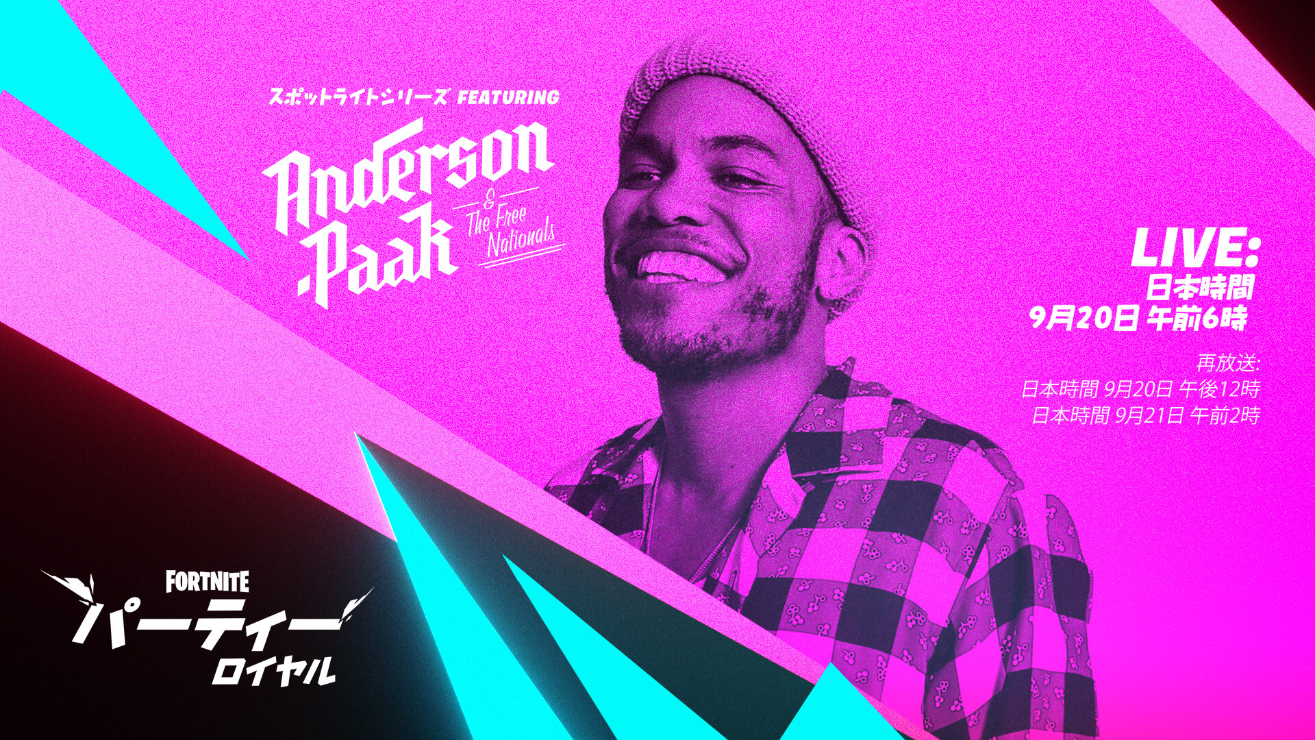 JP 14PR AndersonPaak Announcment Social