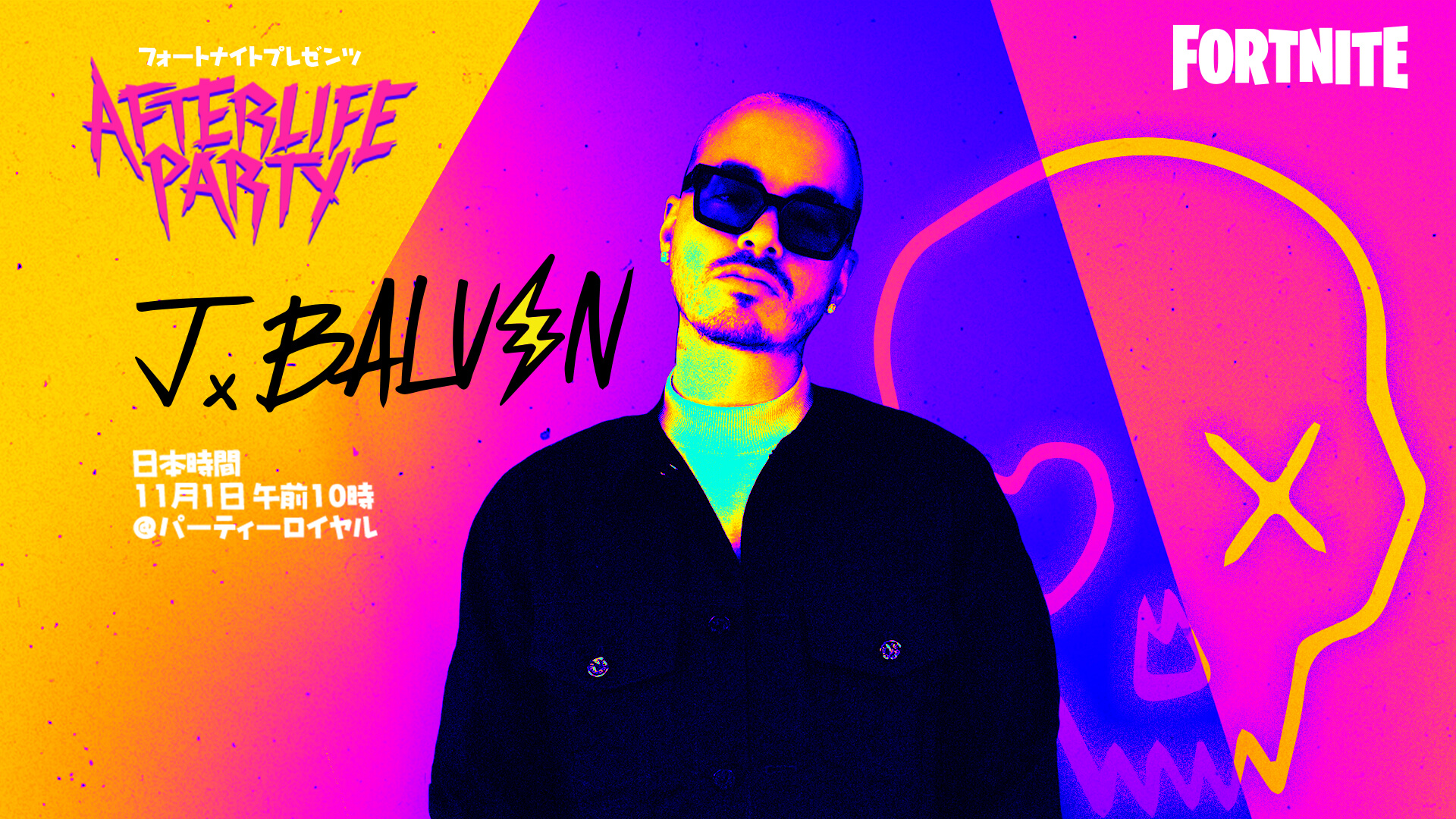 JP 14PR JBalvin Announcement Social