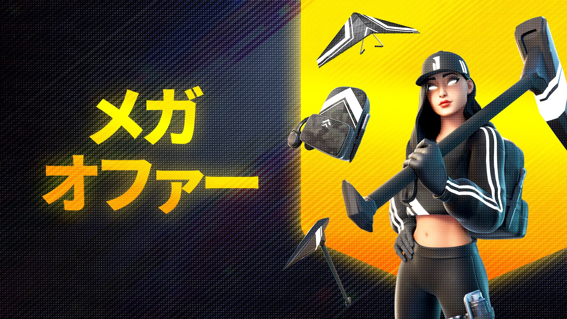 Epicのメガセールは2021年5月21日~6月18日開催 – Epic Games Store