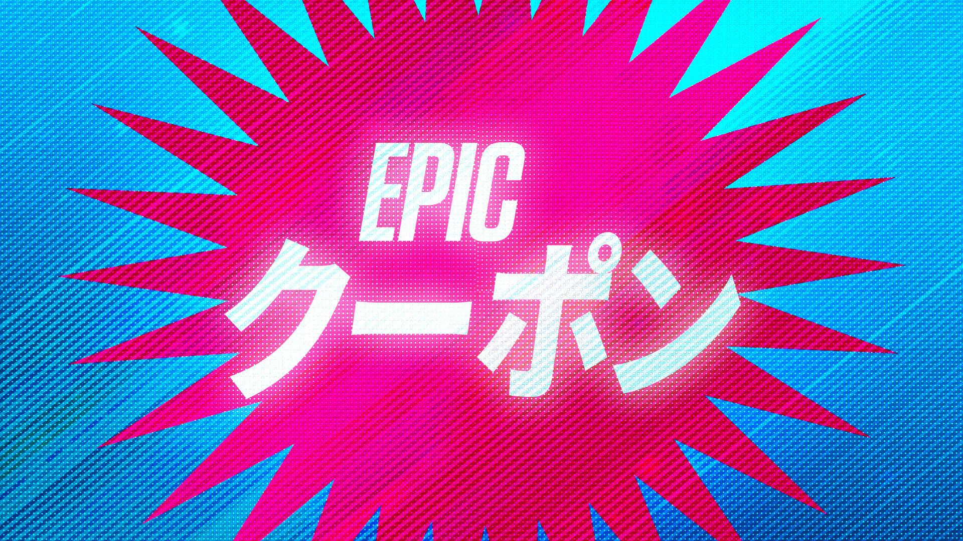 JP EGS MegaSale Coupon Banner