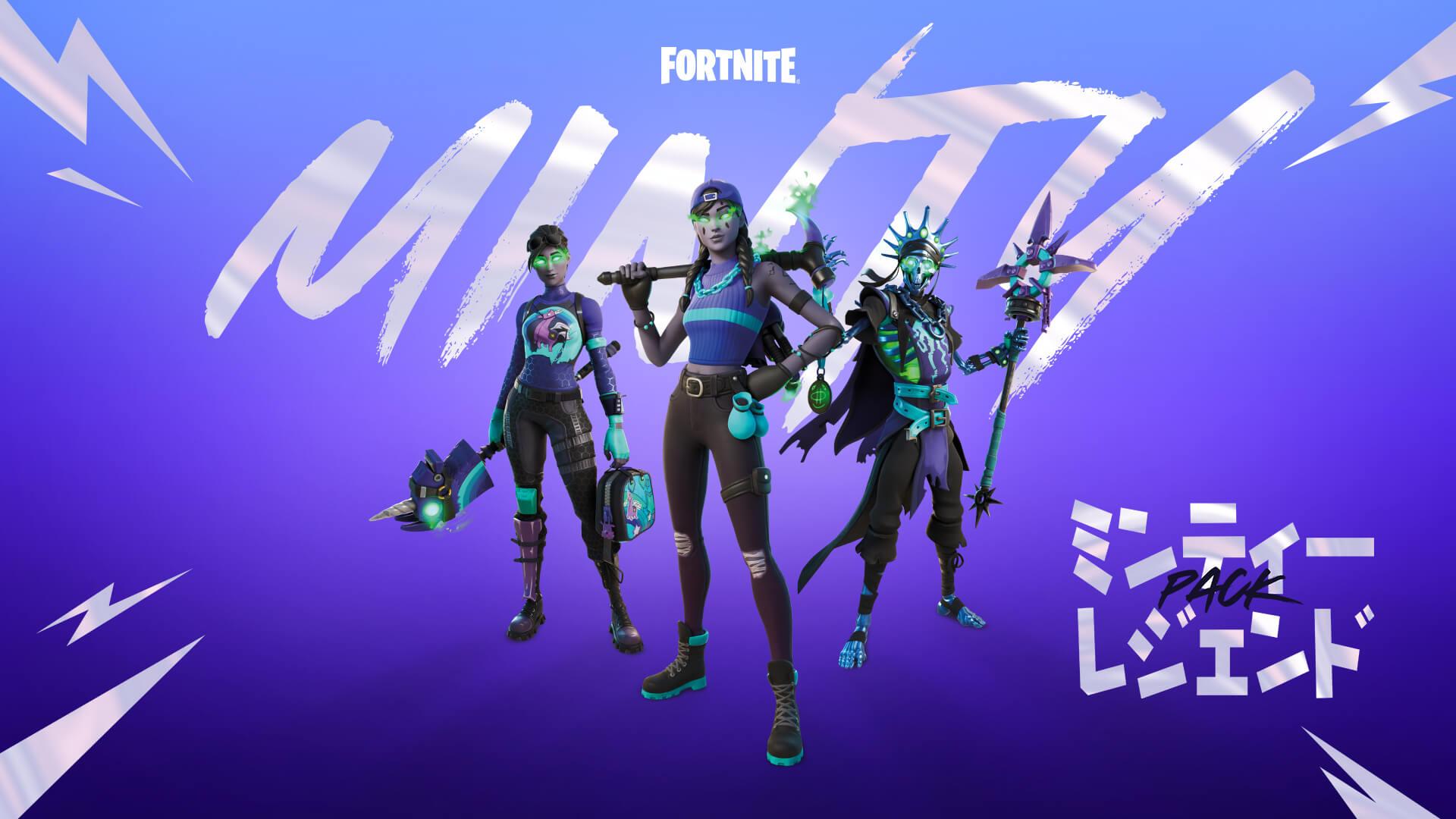 JP FN MintyLegendsPack Announce Lineup