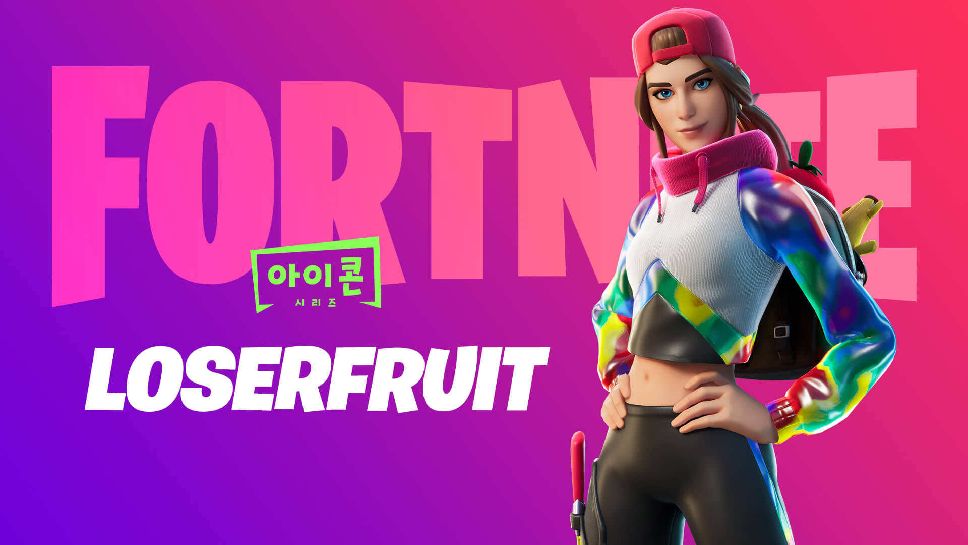 KR 12BR Loserfruit Social Character