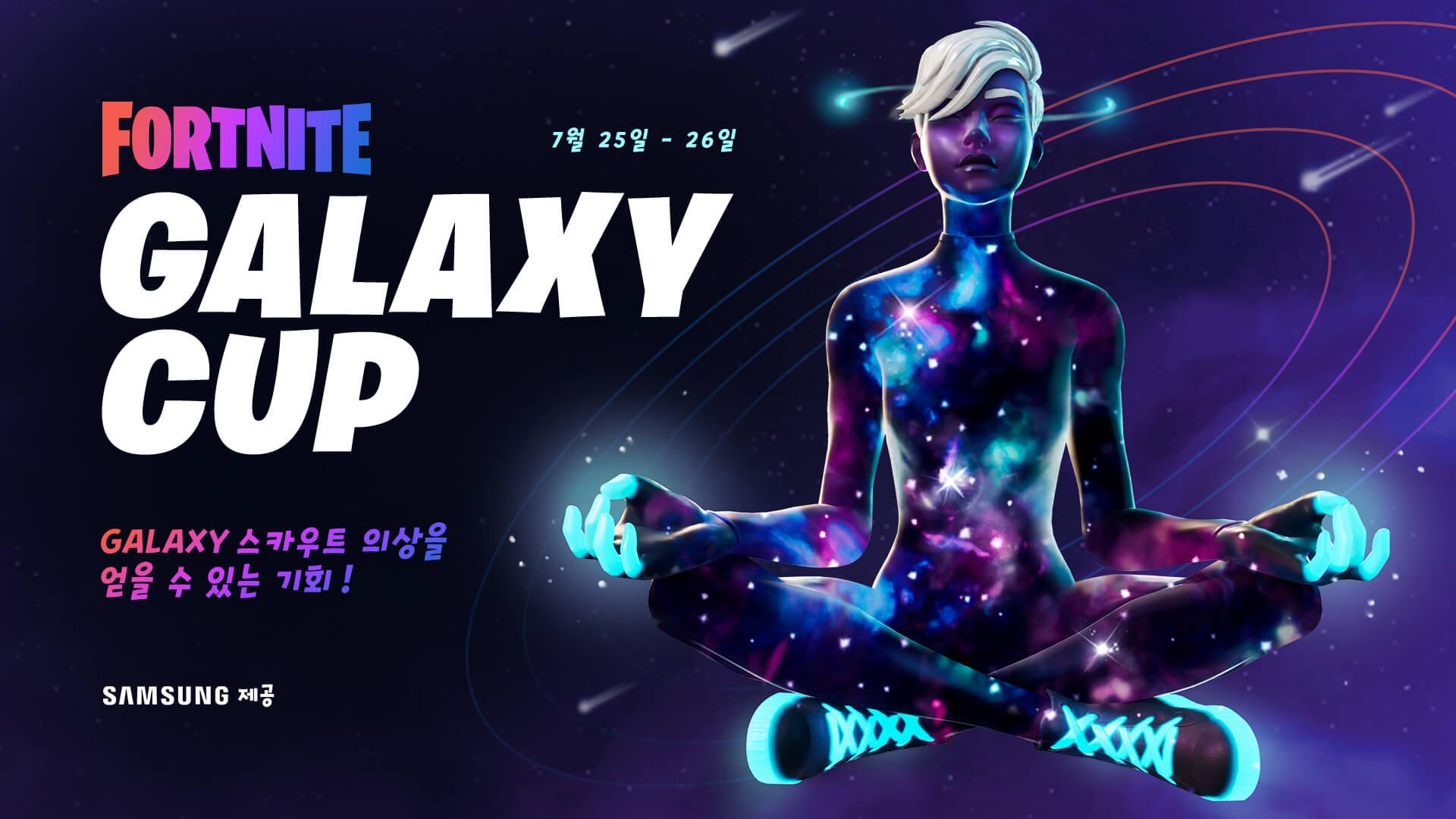 KR 13BR GalaxyCup V2 Social