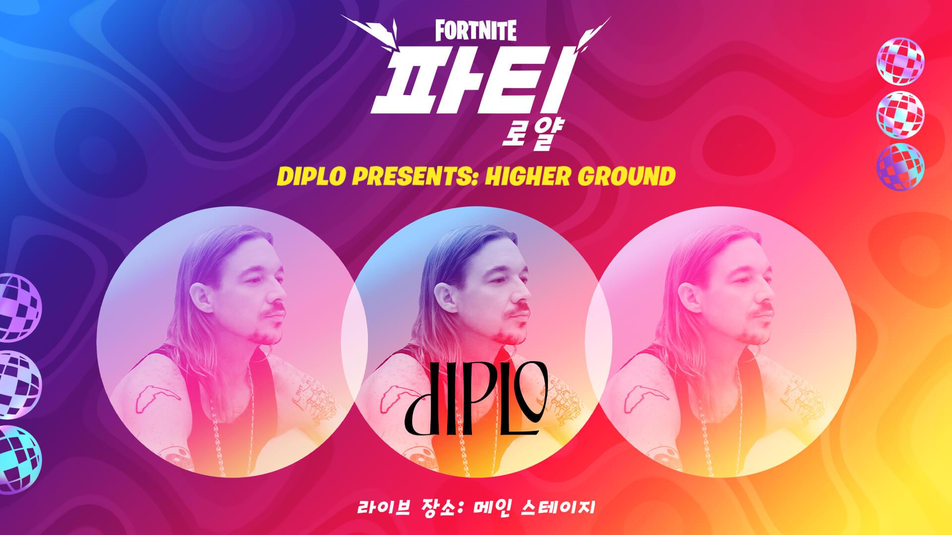 KR 13PR Diplo HigherGround Announce Social