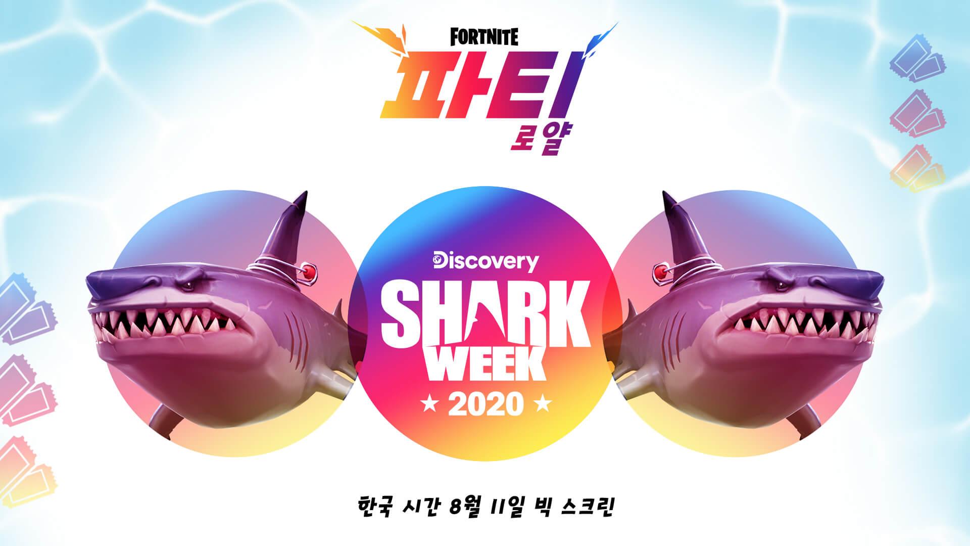KR 13PR SharkWeek Announce Social